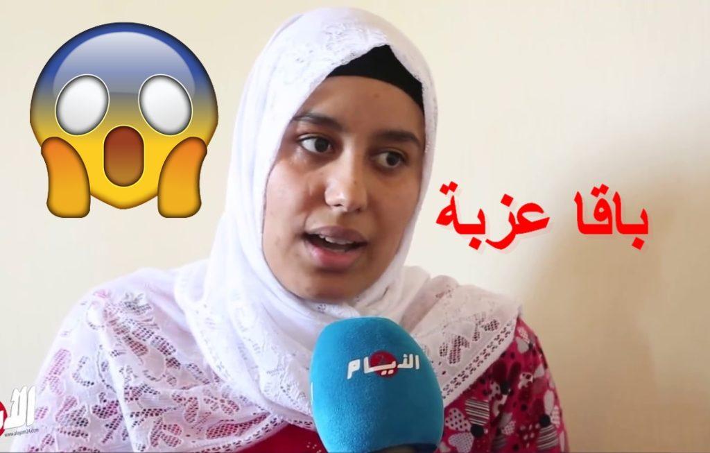 فيديو صادم.. عجز عن فض بكارتها